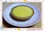 檸檬撻 Lemon Tart