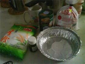 斑蘭椰汁千層糕