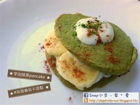 宇治抹茶pancake
